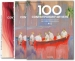 100 Contemporary Artists (Hans Werner Holzwarth)