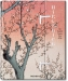 Hiroshige: One Hundred Famous Views of Edo (Melanie Treade, Lorenz Bichler)