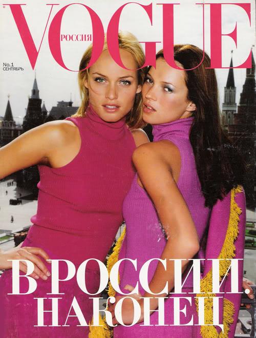 Vogue Russia 1998